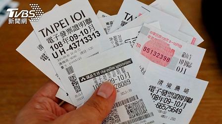 使用載具增中獎率 雲端發票500元獎增開40萬組