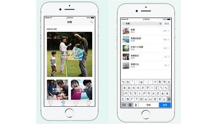 沒更新iOS 小心裝置被圖片駭光